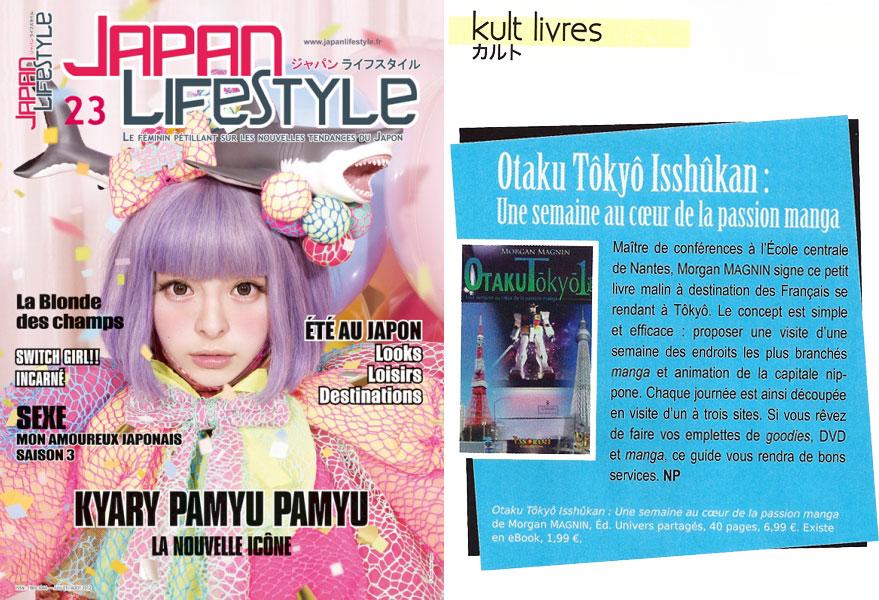 Japan Lifestyle - Otaku Tōkyō isshūkan - 2012-07