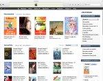 """""""Fraisie, la magie de la pâtisserie"""", toujours mis en valeur en Jeunesse et dans le top 25 des meilleures ventes sur iBookStore !"""