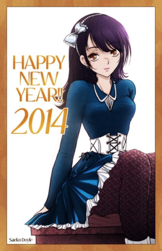 Ayako, nouvel an 2014
