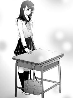 Blind Spot - illustration chapitre 1 - 01
