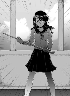 Blind Spot - illustration chapitre 7