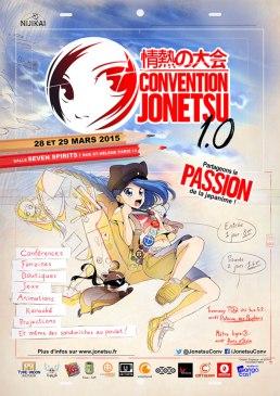 jonetsu-2015