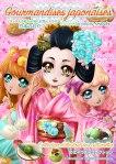 gourmandises-japonaises-001