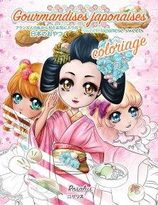 gourmandises-japonaises-coloriage-couverture