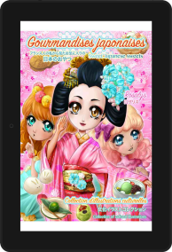 gourmandises-japonaises-kindle-fire-hdx