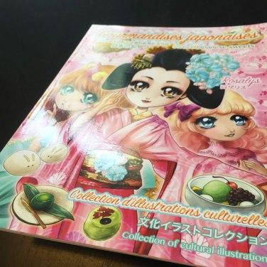 gourmandises-japonaises-livre-photo