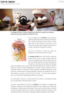 le voyage de hana tome 1 - lire le japon